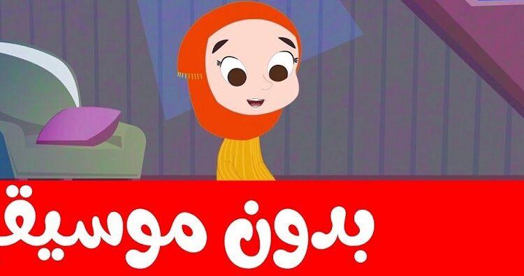 تردد قنوات اطفال إسلامية بدون موسيقى