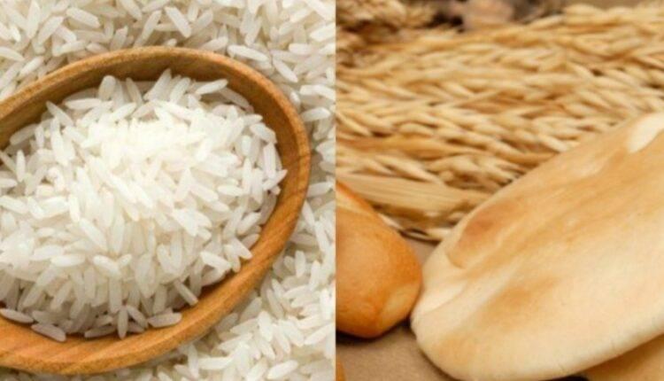 بديل الخبز والرز